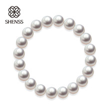 Quality Shell Pearl Bracelet Elastic or Chain Customizable Womens Bracelets of Various Sizes