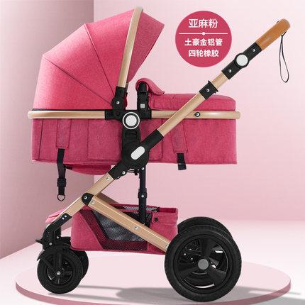 carrinho de bebe de alta bebe leve paisagem portatil dobravel