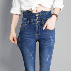CTRLCITY Высокая талия Для женщин джинсы весенние джинсы для Для женщин эластичные джинсы Большие размеры Для женщин джинсы femme промывают