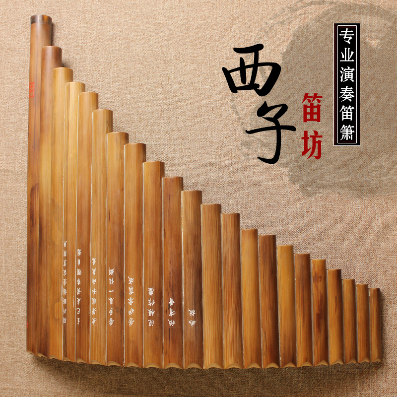 8 pipe 15 tube 22 playing bitter bamboo pipe entry type is easy to blow to make a gift package