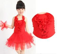 Girl Large Petals Around the Neck Dance Sequins Cake Skirt Children's Dancewear Performance Clothes Modern Latin Stage Costume