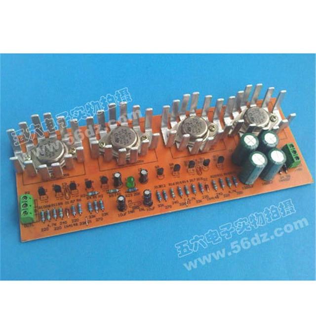 free  power amplifier software