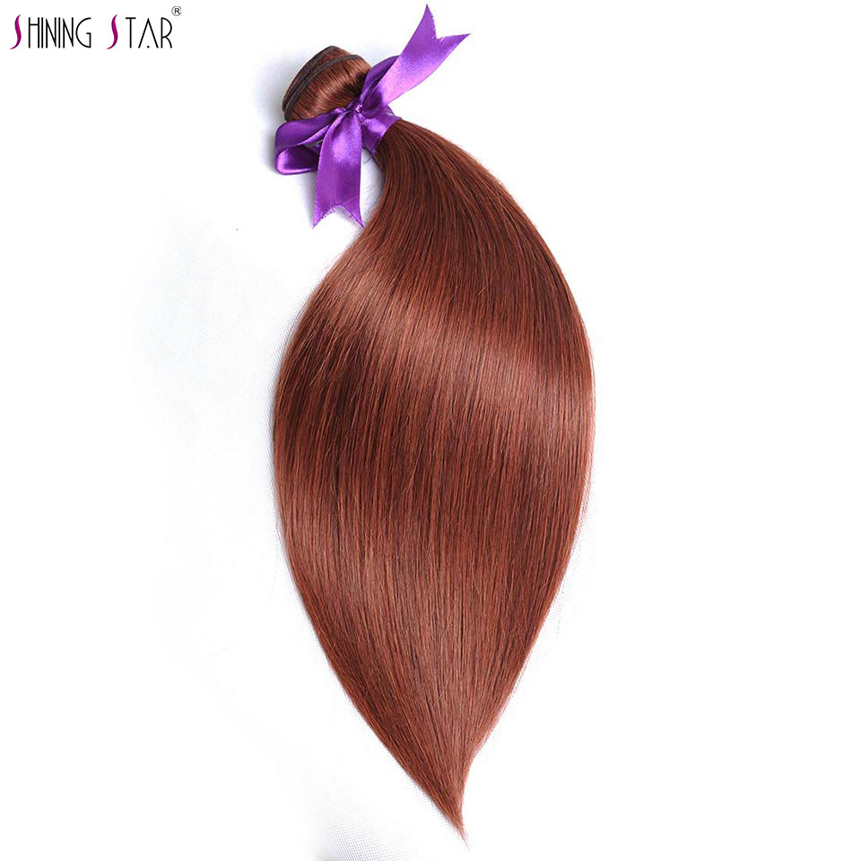 Color 33 Brazilian Straight Hair Weave Bundles Brown Red