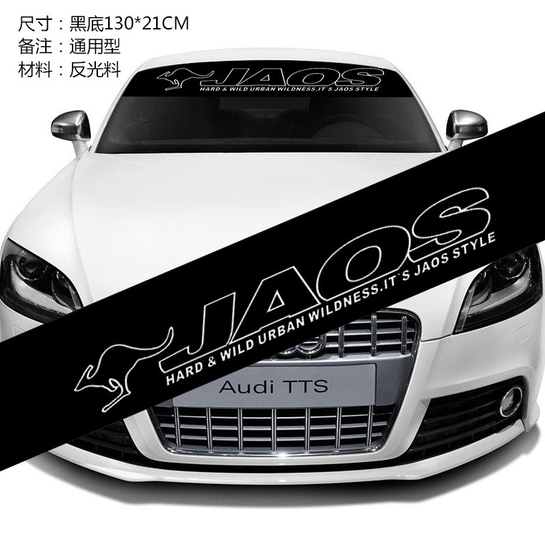 Car Window Sticker Jaos Kangaroo Car Modification Decal Auto Front Window Shield Sticker Black White Auto Styling Accessories