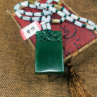 New Natural JADESt Pendant Carved Green Single Dragon Stone Pendant Take Three Color Bead Chain Sweater Chain