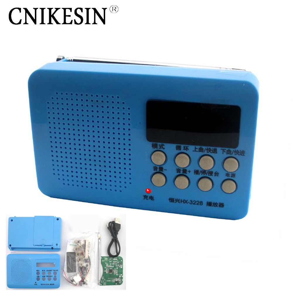 Diy Kit Type 3228 Patch Plug In Player Production Suite FM Radio Electronic Training DIY Parts
