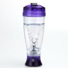 450 ML Selbst Rühren Tasse Automatische Elektrische Smart Becher Sport Wasserflasche Mischkaffeetasse Dicht Flasche