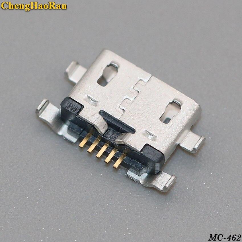 MC-462E