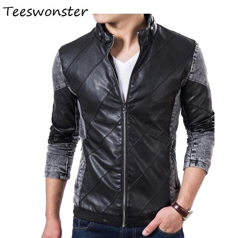 семена фото дизайн куртки кожа ткань мужская большие