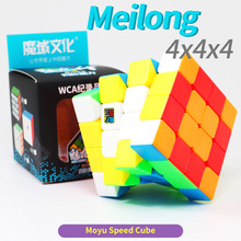 4x4 Speed Cube Magic 4x4x4 Game Moyu Meilong Puzzle Strickerless Forsted Neo Cubo Magico Mini Size Toys for Children