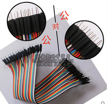 Dupont line 40PCS 30CM Row Male to Male Dupont Cable 40P Jumper Wire For Arduino