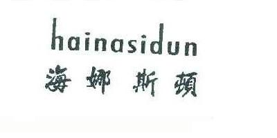 HNSD Китай