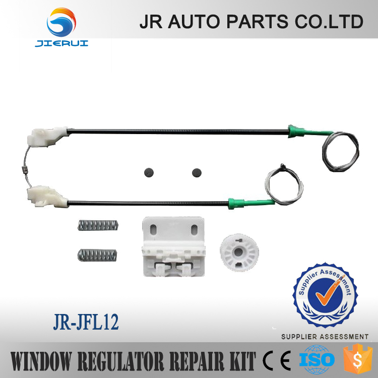 JIERUI ISO9001 CAR PARTS FOR LAND ROVER FREELANDER 4X4 AUTOMATIC WINDOW REGULATOR DOOR REPAIR KIT REAR RIGHT