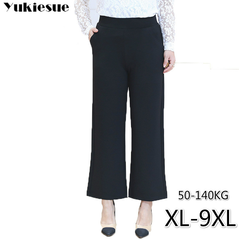 wide     leg     pants   harajuku for women with high waist Ol office workwear loose straight   pants   female trousers formal Plus size 9XL