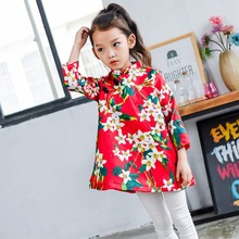 Fashion Children s Kids Baby Floral Vintage Long Sleeved Princess Girls Tang Costume Chinese Cheongsam Doll