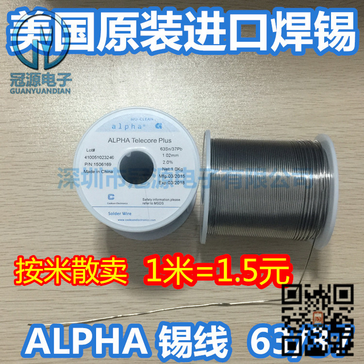 Imported Solder Wire Tin Genuine US ALPHA Alpha 1.0MM Ultra-low Temperature Solder Bright Spot 1 Meter Price 100% skiip25ac12t2 has imported genuine old [invoicing]