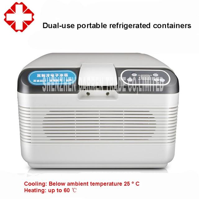 AC220V DC12V 12L Portable Drug Thermoelectric Cooling Sperm Nursery Pig Rabbit Mouse Temperate