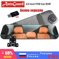 Cámara de salpicadero de 4,3 pulgadas con espejo DVR para coche de la mejor calidad, FHD 1080 P, cámaras duales, cámara de visión trasera para automóvil, registrador automático de visión nocturna