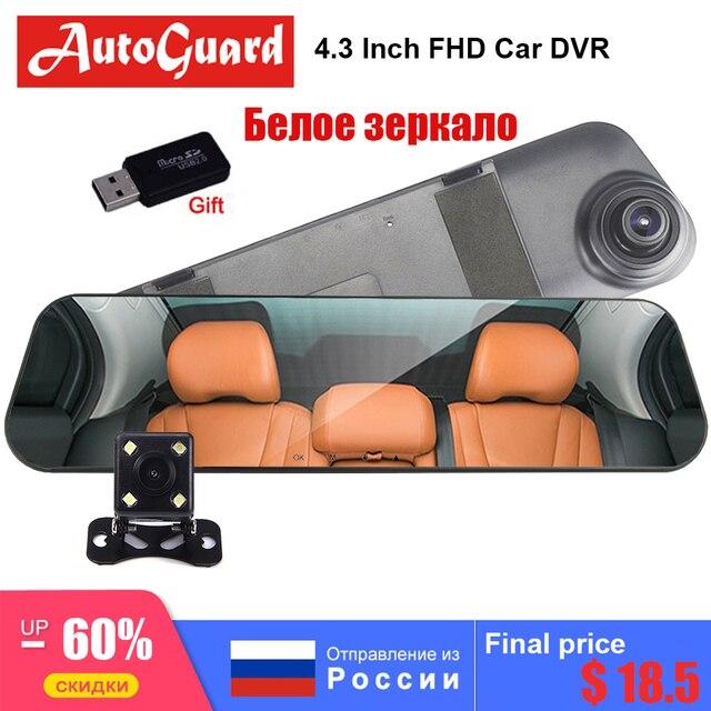 Najlepsza jakość wideorejestrator samochodowy lustro 4.3 Cal kamera na deskę rozdzielczą FHD 1080P podwójne aparaty kamera samochodowa z tyłu Auto rejestrator rejestrator Night Vision