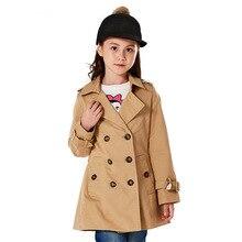 Девушки плащ девочек одежда для детей весна пиджаки двубортный старинные девушки пальто дети зимняя куртка