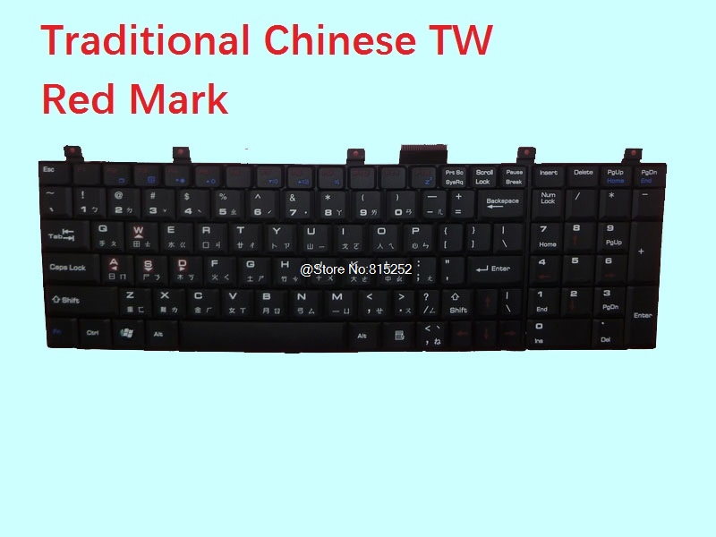 Laptop Keyboard For <font><b>MSI</b></font> E7235 E7405 GT725 GT725X GT729 GT729X <font><b>GX720</b></font> GX720X GX723 Traditional Chinese TW Japan JP With Red Mark image