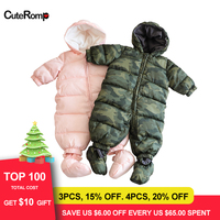 Camouflage jumpsuit Baby Winter wear Newborn Snowsuit Boy Warm Cotton Girl overalls winter coat clothes baby winterjas snow wear