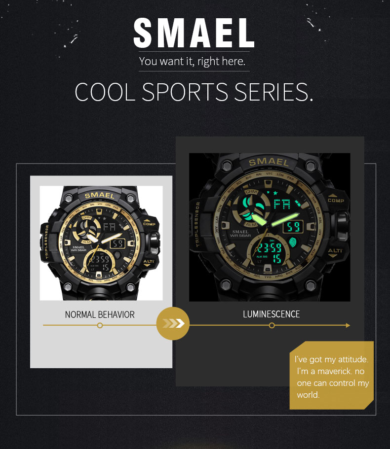 Smael Watches 1545C