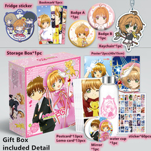 Cardcaptor de Anime, juguete de Sakura, caja de regalo, tarjeta captor, póster, postal, marcapáginas de agua, insignia de espejo, broche, pegatina para nevera