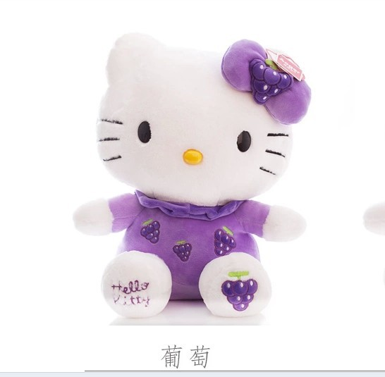 NEW STuffed animal purple fruit grape kt hello kitty  38cm plush toy 15 inch soft Toy birthday gift wt34 cute animal soft stuffed plush toys purple bear soft plush toy birthday gift large bear stuffed dolls valentine day gift 70c0074
