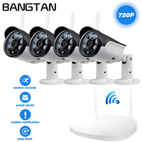 4CH Wireless IP Camera Wifi NVR Kit 720P HD Outdoor IR Night Vision Security Network WIFI
