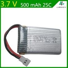 20pcs/lot 3.7V 500mAh Lipo Battery For Syma X5C X5SW  M68 Cheerson CX-30 H5C quadrocopter 3.7 V 500 mAh Li-po battery 752540
