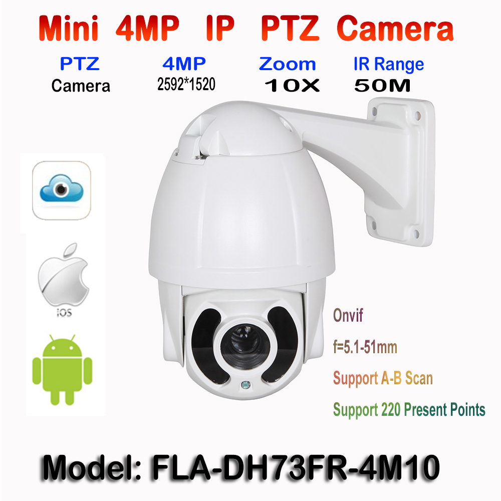 4.0Megapixel H.265/H.264 HD 1520P IP High Speed Onvif 10X Optical Zoom Network Outdoor Waterproof 4.5Inch Dome PTZ Camera Onvif image