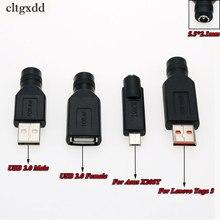 Cltgxdd 5.5*2.1mm Vrouwelijke Jack naar USB 2.0 AF AM Plug 5V DC Power Plug Connector Adapter voor Asus X205T Lenovo Yoga 3 Laptop PC