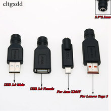 cltgxdd 5.5*2.1mm Female Jack to USB 2.0 AF AM Plug 5V DC Power Plug Connector Adapter For Asus X205T Lenovo Yoga 3 Laptop PC dc tip plug connector cord for lenovo ideapad yoga square connector charger adapter