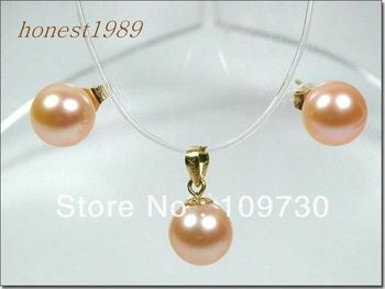 Jewelry 00350 GORGEOUS 10mm fine round AAA+++ golden pink south sea pearl earring pendant 14KGPT