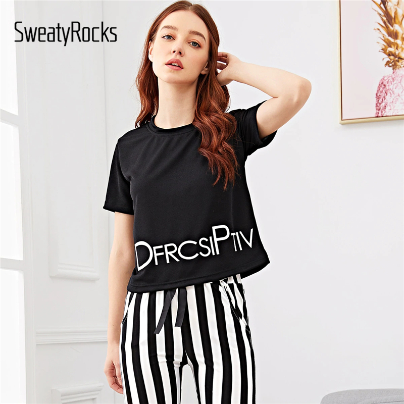 SweatyRocks Letter Print Top And Striped Pants PJ   Set   Kawaii Short Sleeve Casual   Pajamas   For Women Summer Casual   Pajama     Sets