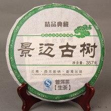 2008 Yunnan Pu er Jingmai Ancient Mountain Pu Er Cake 357g Menghai Raw Pu er