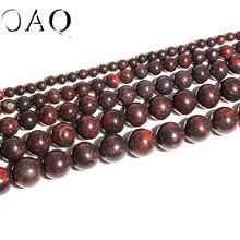 Perles en Pierre Naturelle de granit rouge, boules amples pour bijoux