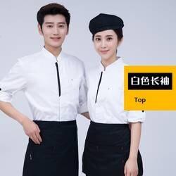 Еда обслуживание унисекс шеф-повара КУРТКА форма шеф-повара наборы поварская одежда длинный рукав, дышащий шеф-повара Топы фартук черный