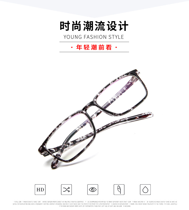 eb2f559865 Aliexpress.com   Buy Square Coating Fashion Glasses Frames Ultra light  Eyeglass Frame Men and Women Clear Lens Transparent Myopia Eyeglasses  Eyewear from ...