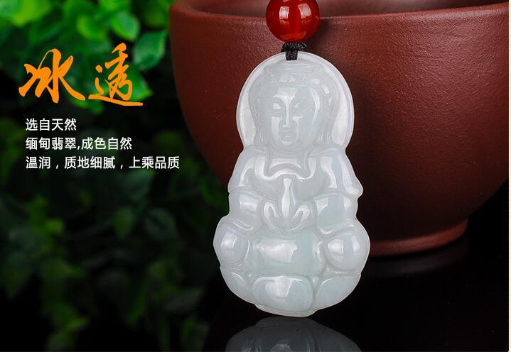 Natural A Goods Burmese Jade Guanyin Buddha Pendant Male Necklace