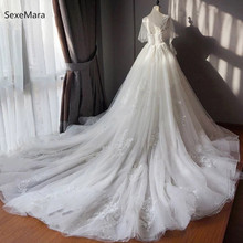 SexeMara Wedding Dresses With Bridal Gowns Train