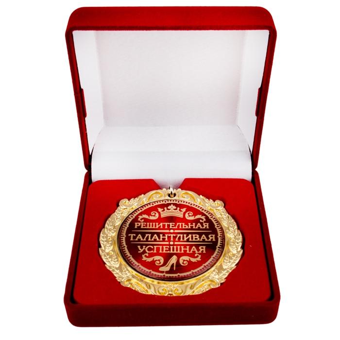 天赋,成功,礼品盒子,金属勋章