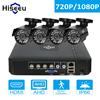 2 3 4CH 1200TVL CCTV KIT System HD 720P IR Bullet Outdoor CCTV Surveillance Home AHD
