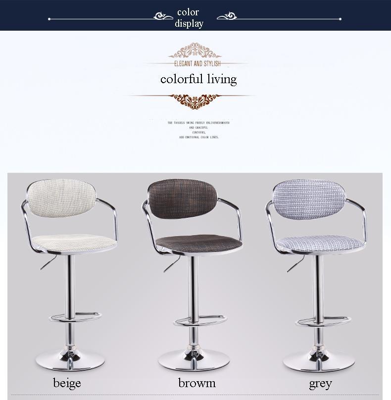 Karaoke KTV rotation chair company tea house stool free shipping