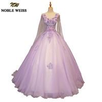 NOBLE WEISS Long Cape Quinceanera Dresses Beaded Vestidos De 15 Anos Applique Lace Debutante Gowns Customized Sweet 16 Dress