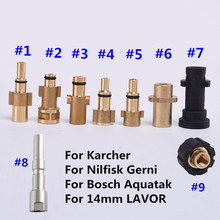 1Pcs ความดันปืนโฟมหิมะ Connector เครื่องซักผ้าหัวฉีดสบู่สำหรับ Karcher/LAVOR/Nilfisk Gerni/bosch Aquatak/สีดำ Decke