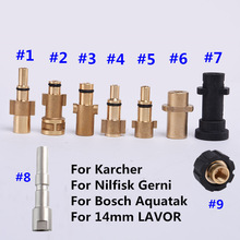 1Pcs High Pressure Snow Foam Gun Connector Adapter Washer Nozzles Soap for Karcher/LAVOR/Nilfisk Gerni/Bosch Aquatak/Black Decke