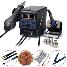 2 In 1 Digital Display Rework Soldering Station YIHUA 8786D-I BGA Welding Machine Circuit Repair Heat Gun Has Hot And Cold Air