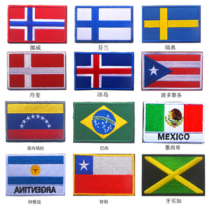 1PC 3D Embroidered Norway Finland Denmark Brazil world country Flag Patch Sew On Clothes Armband Backpack Sticker DIY Applique(China)